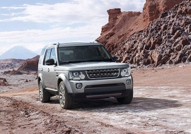 Land Rover Discovery 4ª Serie
